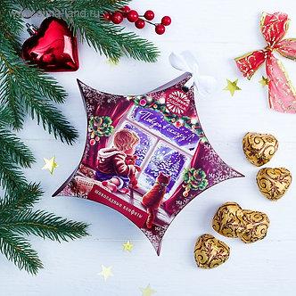 """Шоколадные конфеты в коробке-звезде """"Поверь в сказку"""""""