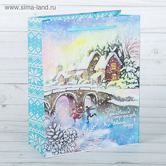 Пакет ламинированный вертикальный «Снежный вечер», 18 × 23 × 8 см