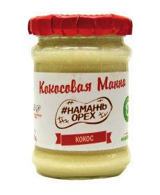 Арахисовая паста  Кокосовая манна 250 гр.