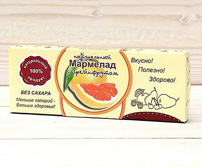 Мармелад с  Грейпфруктом  без сахара 140 гр