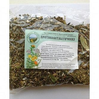 "Травяной сбор ""Противоастматический"", 100 гр."