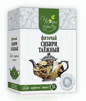 """Фиточай """"Сибири-Таёжный""""  50 гр."""