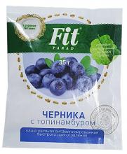 Каша овсяная витаминизированная  б/п Черника 35 г (пакет-саше)»»