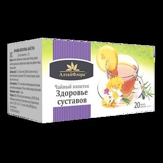 """Напиток чайный """"Здоровье суставов"""" 20 ф/п*1,5 гр."""