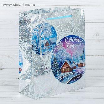 Пакет подарочный голография вертикальный «С Новым Годом!», 23 x 27 × 8 см