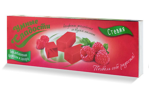Умные сладости конфеты желейные Малина 90 гр.
