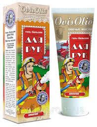 Овечье масло гель-бальзам для рук с формулой Вишневского 70 гр.