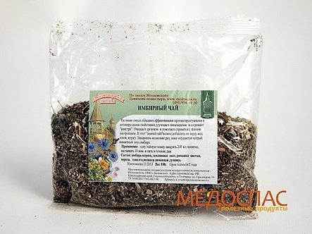 """Травяной сбор """"Имбирный чай"""", до 100 гр."""