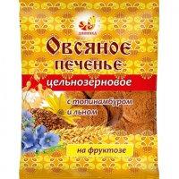 Печенье Овсяное цельнозерновое С ТОПИНАМБУРОМ на фруктозе 300гр. Дивинка