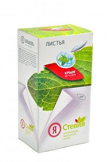Стевия листья  50 гр Крым