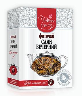 """Фиточай """"Саян Вечерний"""" 50 гр."""
