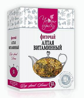 """Фиточай """"Алтая-Витаминный""""  50 гр."""