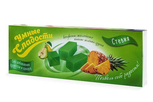 Умные сладости конфеты желейные Ананас-зеленая груша 90 гр.