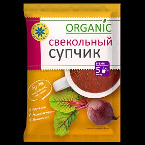 """Суп-пюре """"Свекольный"""" 30гр"""