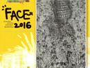 FACE展2016