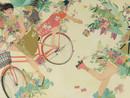第20回岡本太郎現代芸術賞展