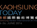 Kaohsiung Harbor International Art Fair 2016