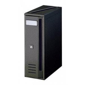 Cassetta Postale Alubox CUBO RIVISTA verticale componibile 12x35x25 cm