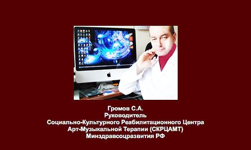 SG FGU FBMSE site com.jpg