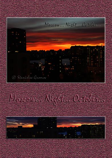 Moscow Night © Stanislav A. Gromov