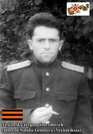 Vexliarsky Yevgeny 1eng sm.jpg