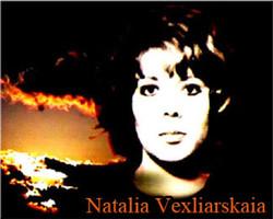 Natalia © Stanislav A. Gromov