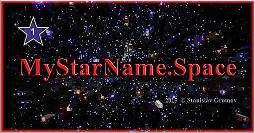 MyStarName_Space_SM 20.jpg