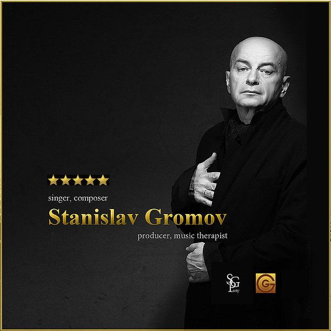 Stanislav Gromov NEW Site JULY 2021.jpg