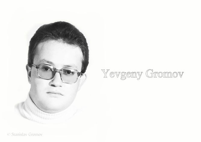 Yevgeny Gromov 2020.jpg