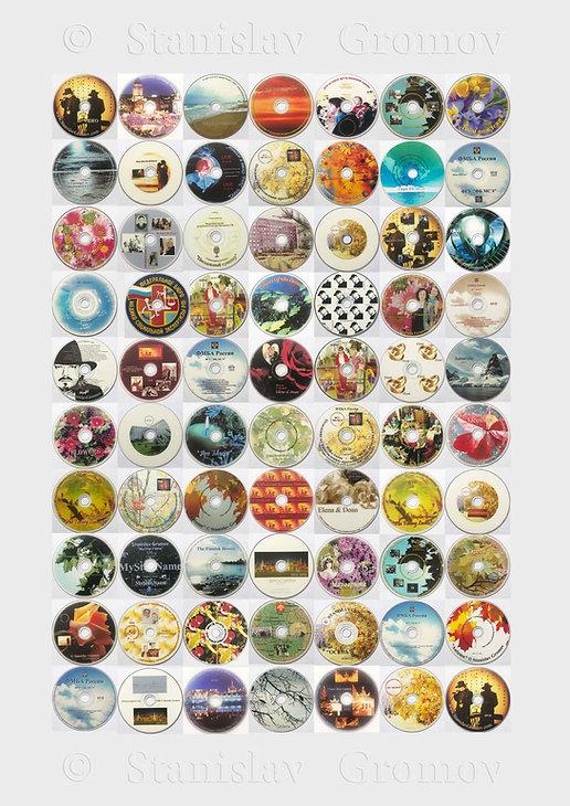SG CD DVD IMAGES copyright.jpg