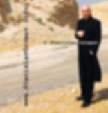 Jerusalem SG Desert 1  IMG_1604.jpg