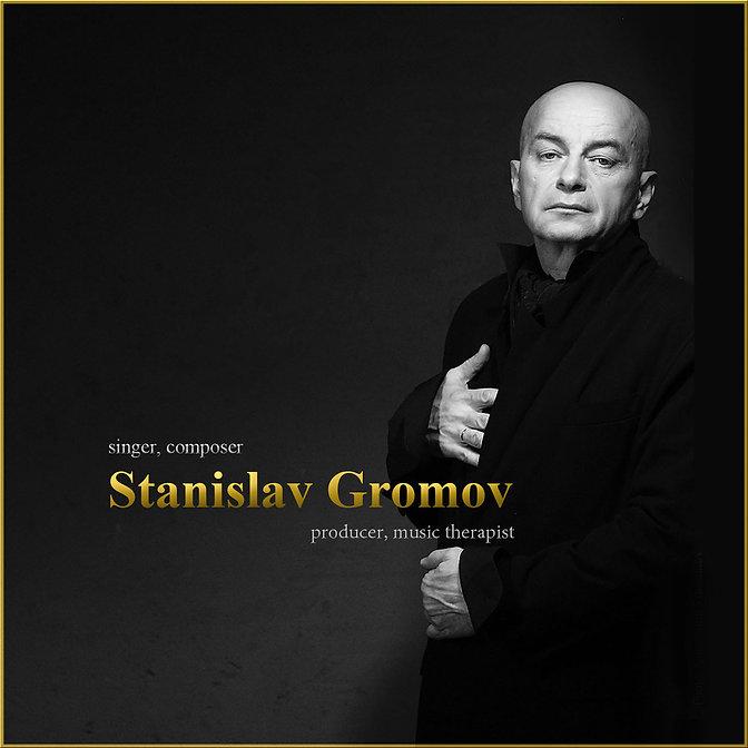 STANISLAV GROMOV GOLD 301220.jpg