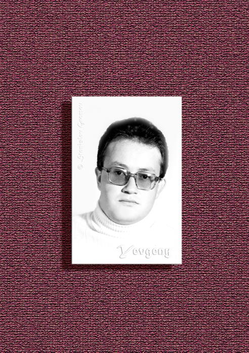Yevgeny © Stanislav A. Gromov