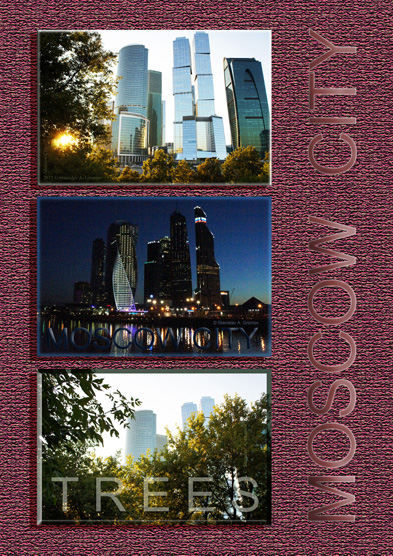 Moscow City © Stanislav A. Gromov