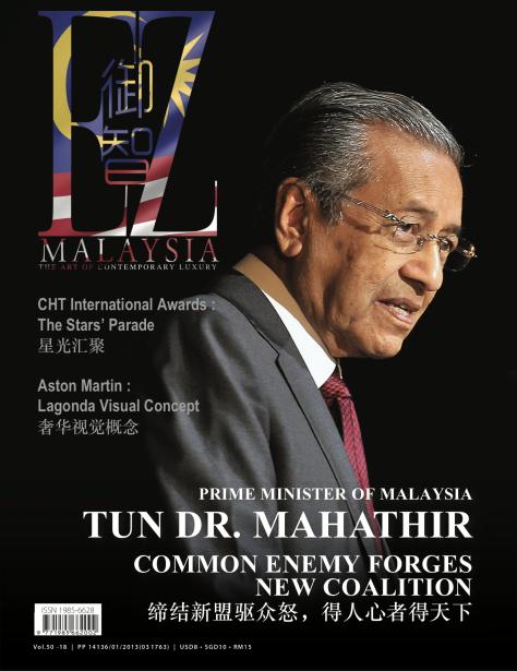 tun-dr-mahathir-bin-mohamad_prime-minister-Malaysia_EZ-MALAYSIA