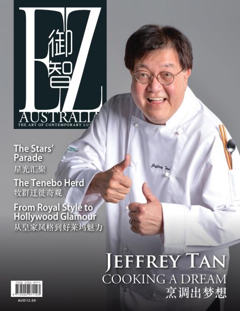 jeffrey-tan-chef