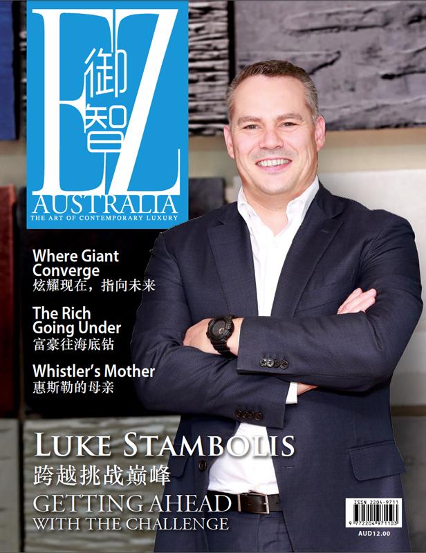 LukeStambolis_cover