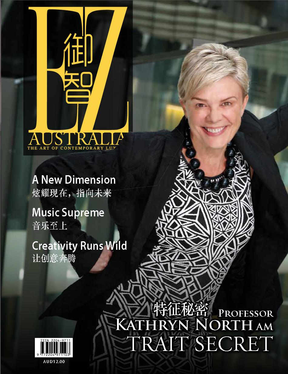 Professor-Kathryn-North