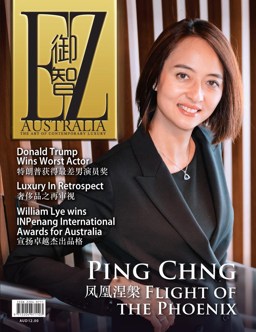 Ping-Chng_Chtnetwork-Australia