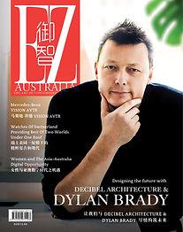 Decibel Architecture Australia-Dylan Bra