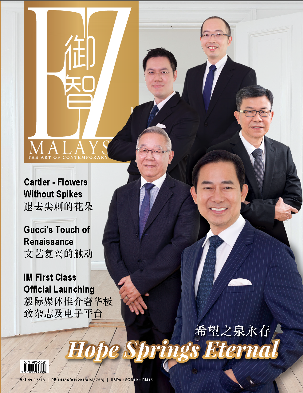 Dr-Colin-Lee-Soon-Soo_Alpha-Fertility-Centre_EZ-MALAYSIA