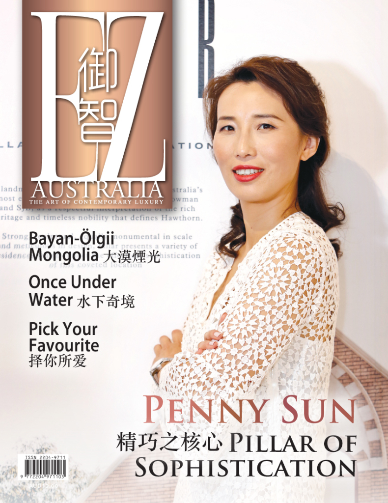 penny-sun-miura-group
