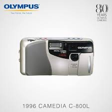 Early Olympus consumer digital camera