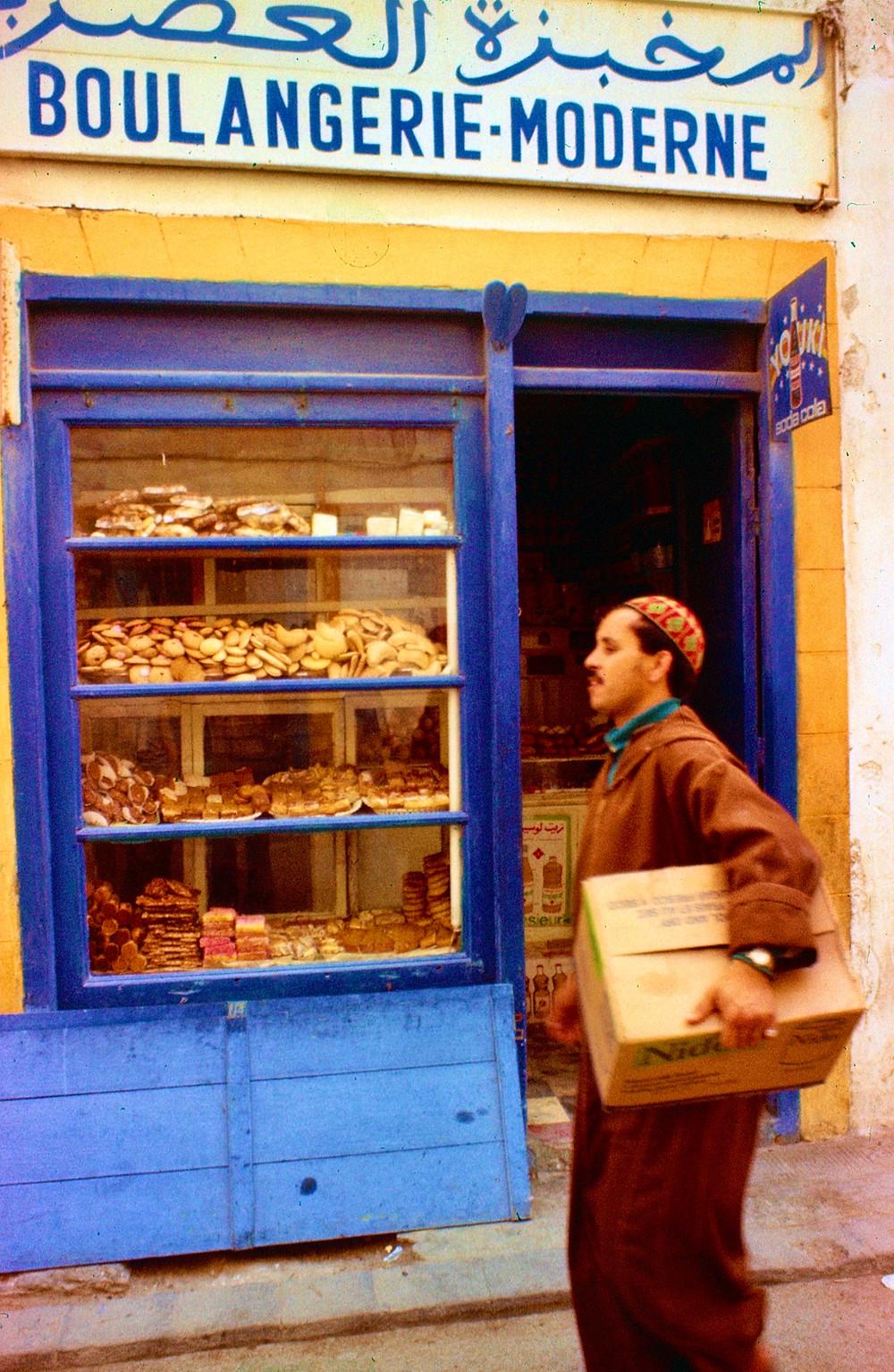 Bakery Morocco 1978