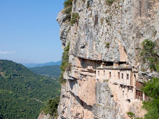 Monastery of Kipina | Sirako Kalarites