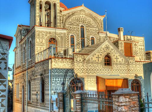 Esodia Theotokos Church | Chios