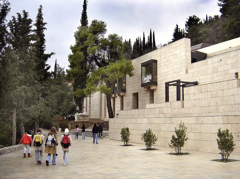 Museum at Delphi