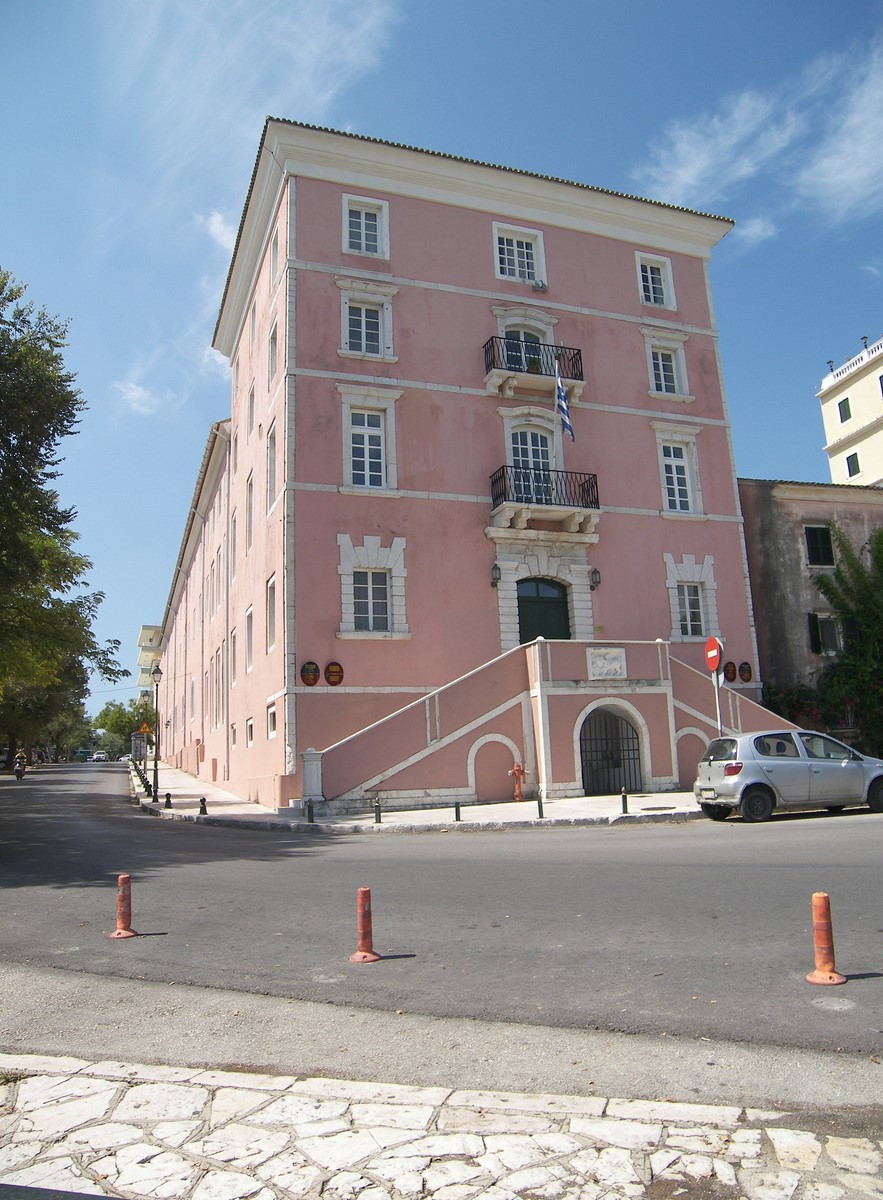 Ionian Academy Corfu