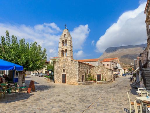 Areopoli Town | Mani Lakonia
