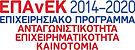 EPANEK Logo.jpg